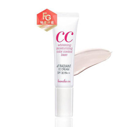 BANILA CO It Radiant CC Cream SPF30PA++ 30ml